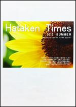 Hataken Times