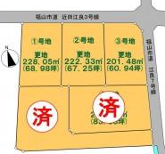 駅家江良931.2公図