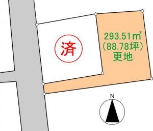 神辺新湯野1040公図