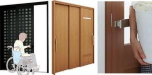 引戸・扉の取替イメージ