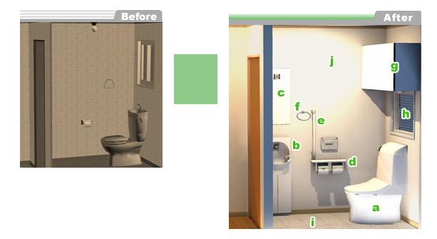 手洗い器のあるトイレリフォーム