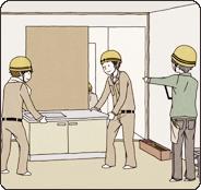 STEP 7.施工