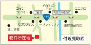 駅家 地図