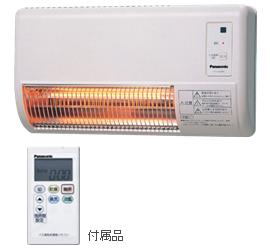 浴室乾燥暖房機1