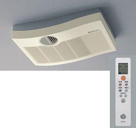 浴室乾燥暖房機2