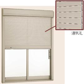 シャッターサッシ引き違い窓1
