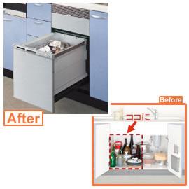 後付プルオープン食器洗い乾燥機