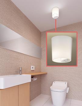 トイレの照明2