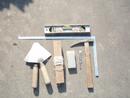 仕事の七つ道具